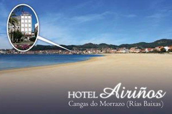 Airinos - фото 20