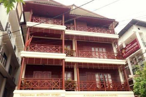 Avilla Phasouk Hotel - фото 23