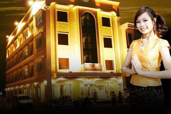 Heuang Chaleun Hotel - фото 23