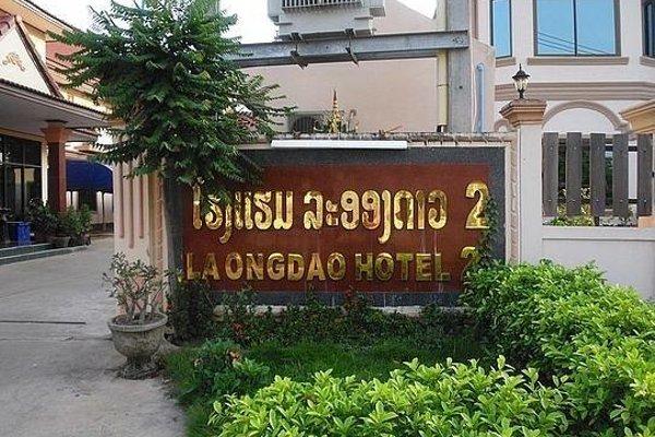 La Ong Dao Hotel1 - фото 22