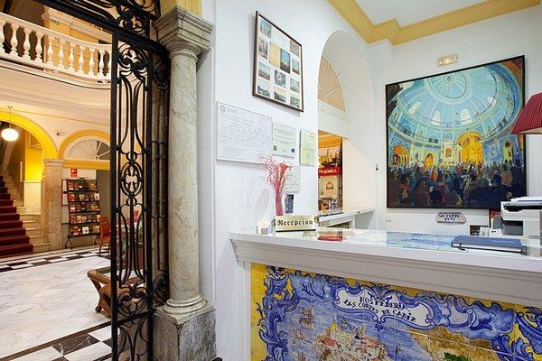 Hotel Las Cortes De Cadiz - фото 16