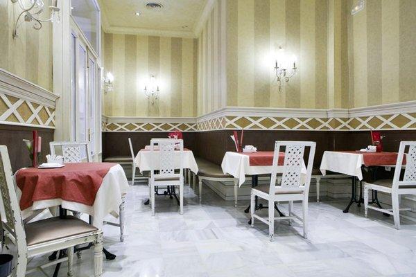 Hotel Las Cortes De Cadiz - фото 9