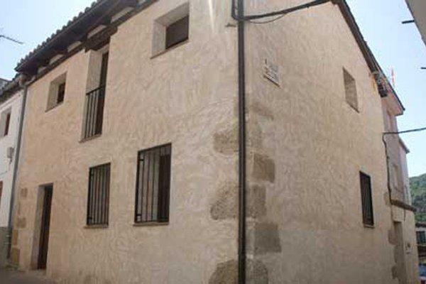 Apartamentos Valle del Jerte el Huerto del Cura - фото 23
