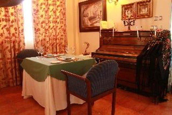 Hotel El Curro - фото 13