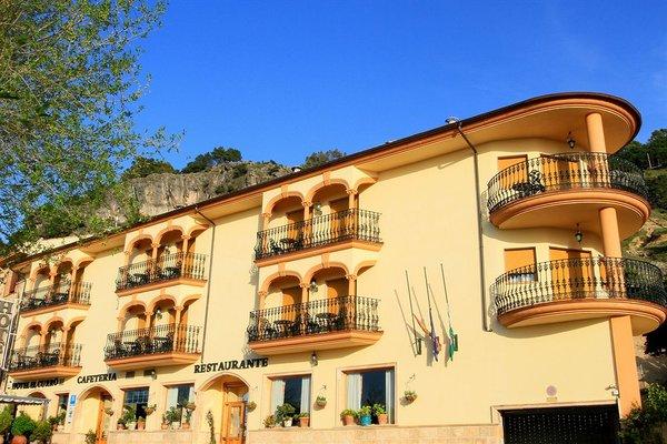 Hotel El Curro - фото 21