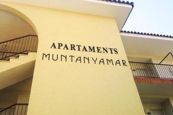 Apartamentos AR Muntanya Mar - фото 23
