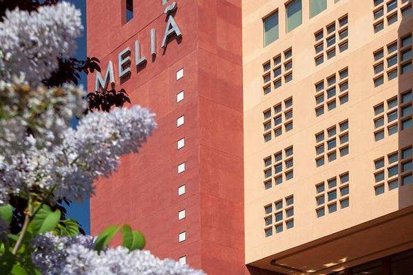 Hotel Melia Bilbao - фото 50