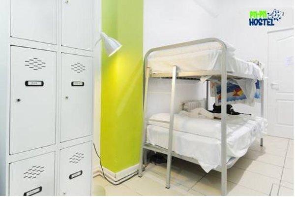 Pil Pil Hostel - 6
