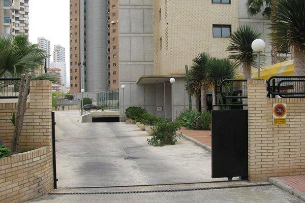 Apartamentos Torre Ipanema - фото 20
