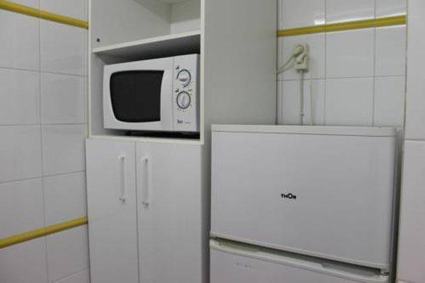 Apartamentos Vina del Mar - фото 6