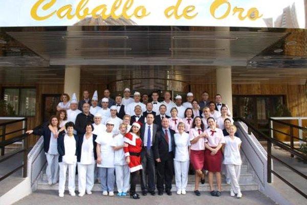 Hotel Caballo de Oro - фото 17