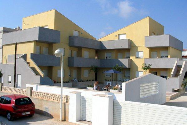Apartamentos Els Romers - фото 22