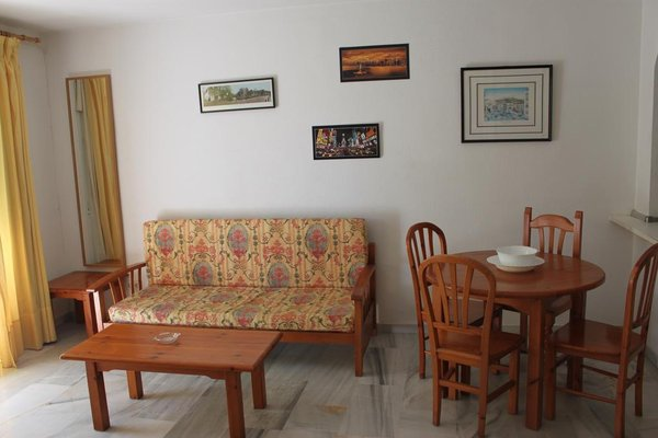 Apartamentos Jardines del Gamonal - фото 10