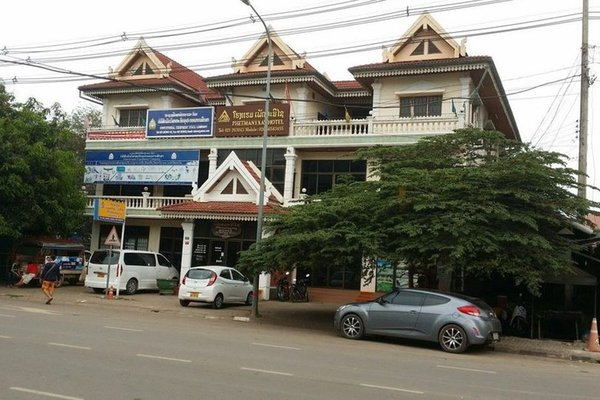 Phetmanyxay Hotel - фото 16