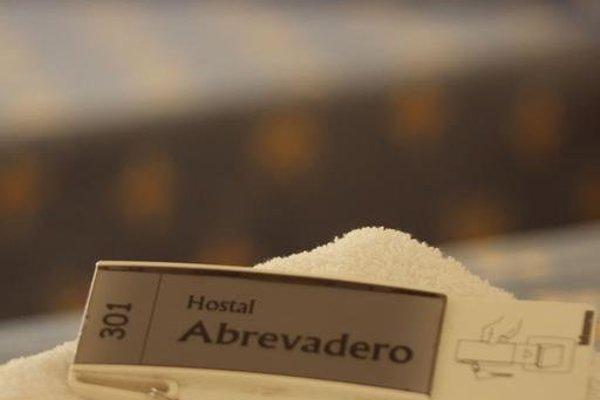 Hostal Abrevadero - 20