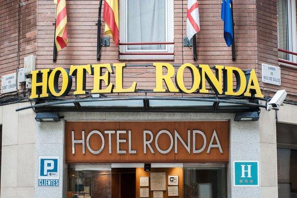 Отель Ronda - фото 22