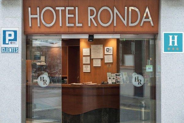 Отель Ronda - фото 23