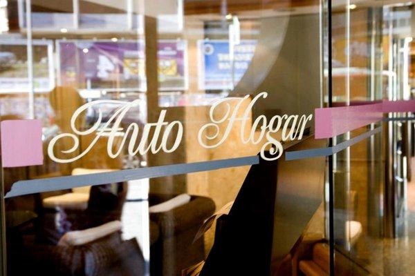 Hotel Auto Hogar - фото 8