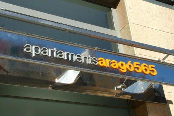 Suites Arago 565 - Abapart - 21