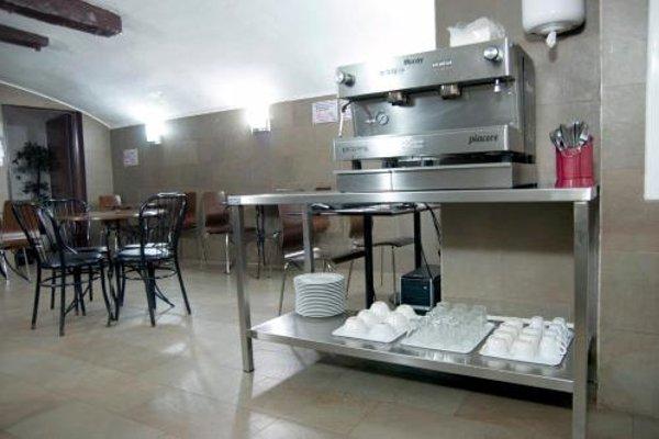 Budget Hostal Ramblas с удобствами на этаже - 10
