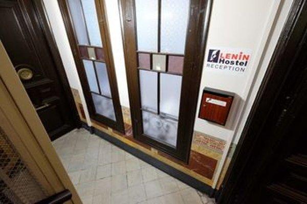 Lenin Hostel - фото 15