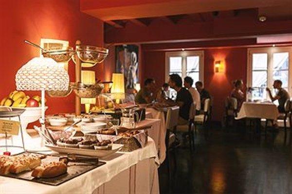Hotel Banys Orientals - фото 13