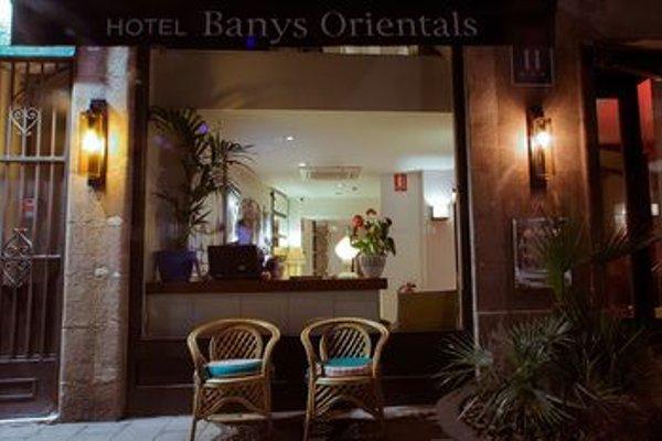 Hotel Banys Orientals - фото 16
