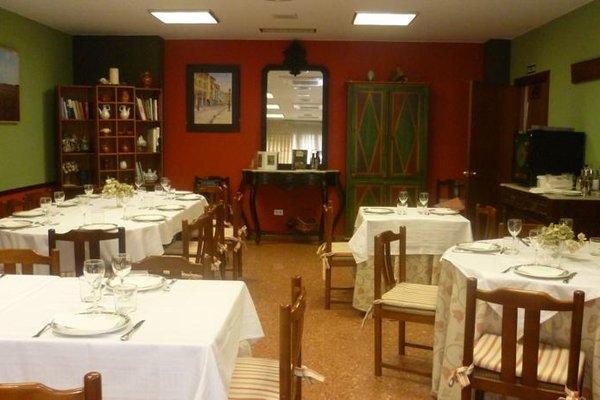 Hostal Restaurante Pirineos - фото 13