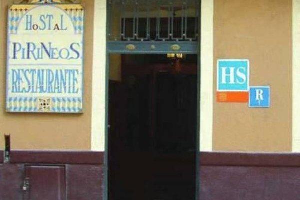 Hostal Restaurante Pirineos - фото 22