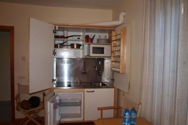 Apartamentos Turisticos La Pena - фото 11