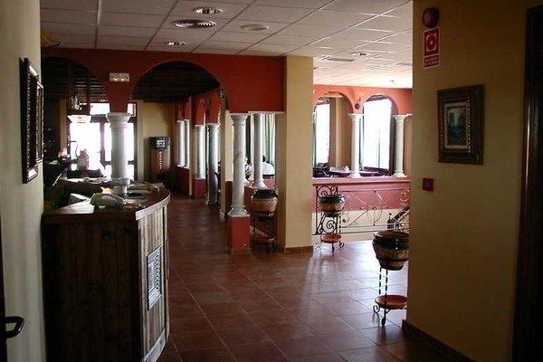Hotel Restaurante Banos - фото 10