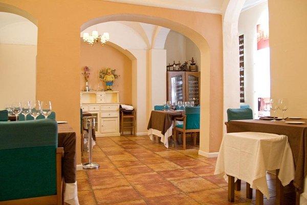 Hotel San Marcos - фото 16