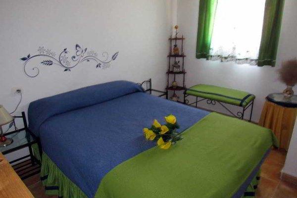 Apartamentos Rurales Azabal - фото 7