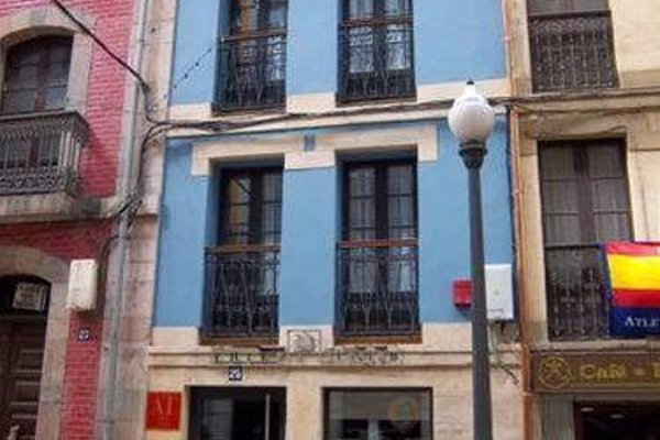 Apartamentos Entrepalacios - фото 23