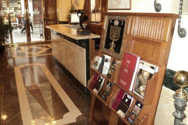 Hotel Las Moradas - фото 10