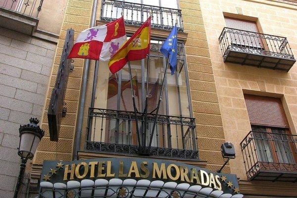 Hotel Las Moradas - фото 23