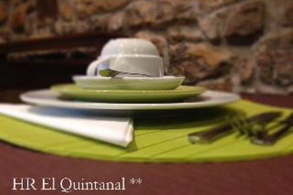 Hotel El Quintanal - фото 16