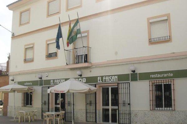 El Faisan C&R Hotel - фото 21