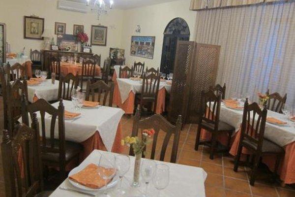 Hotel Restaurante El Lago - фото 10