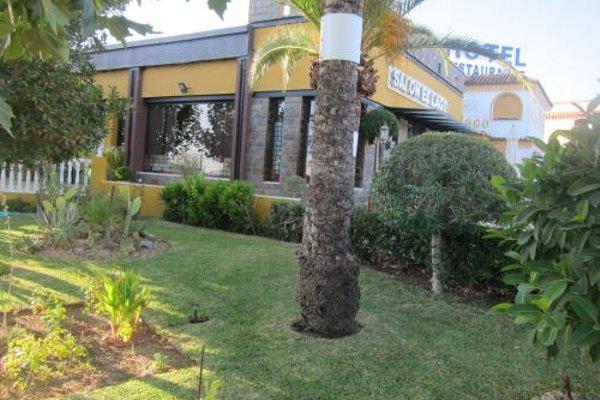 Hotel Restaurante El Lago - фото 21