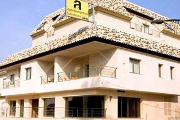 Archybal Apartamentos Turisticos y Suites - фото 23