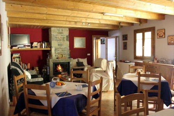Casa Rural Portana - фото 14