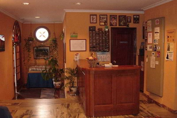 Hotel Los Castanos - фото 11