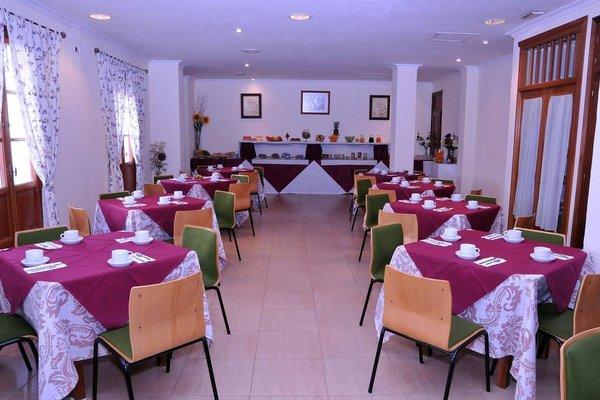 Hotel Los Castanos - фото 12