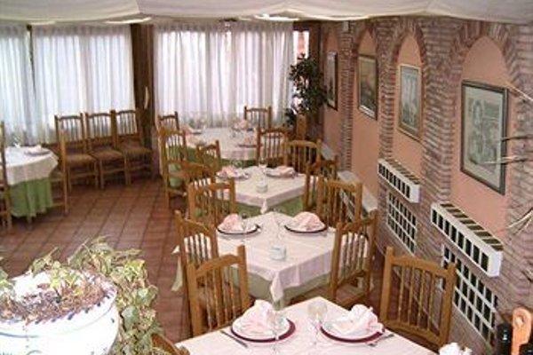 Hotel Mio Cid - фото 11