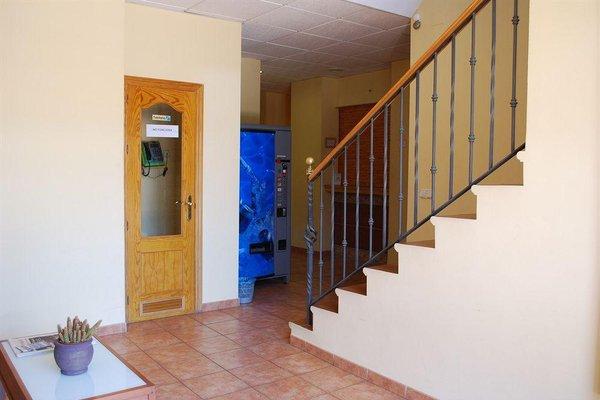 Apartamentos Santa Clara - фото 15