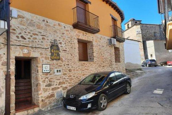 Casa Rural El Cano de Abajo - фото 38