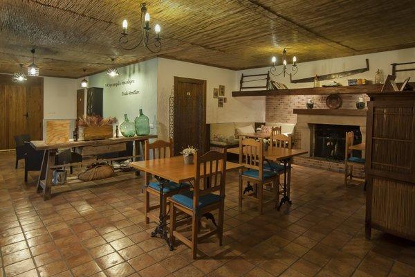 Casa Bons Aires - фото 22
