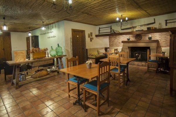 Casa Bons Aires - фото 23