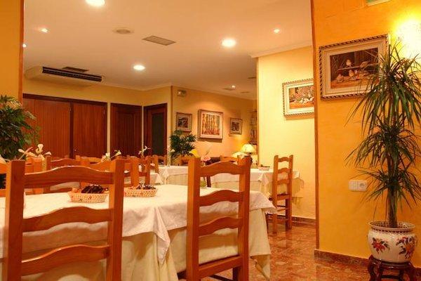 Hotel Avenida Plaza - фото 16